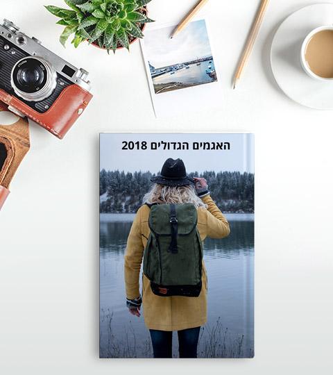 סופר אלבום תמונות דיגיטלי | ספר תמונות מעוצב - Picabook ME-25